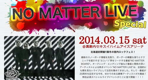 NO MATTER LIVE Special